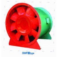 SWF-II-4A耐高温混流双速大风量高效通风机