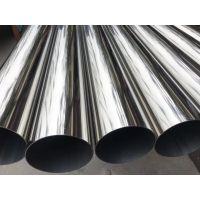 TP304不锈钢流体设备用管,医疗器械用304不锈钢管