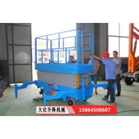 赤水移动式升降平台/液压载货货梯/固定电动升降机定做厂家