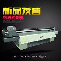 乌当区火热销售墙体彩绘机/UV2513万能打印机厂家
