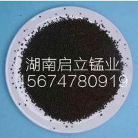 湖南启立锰业专供锰砂除铁除锰规格全,品种齐1-8MM全有,净水的好帮手
