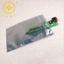 星辰集团多地工厂直销PCB板 LED 封装等电子产品防静电包装袋