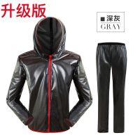 SAVA自行车雨衣雨裤套装山地车户外骑行分体雨衣批发