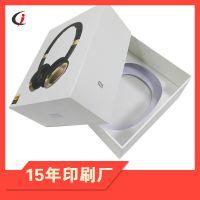 深圳音箱耳机电子包装盒印刷设计 3C数码电子盒定制印刷