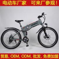 特价折叠电动自行车 48V26寸悍马锂电山地车 OEM订制欧美ODM厂家