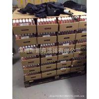 日本发货到中国日本发货运输费用 香港包税进口清关 日本包税进口