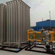 宁德市95立方液化天然气储罐,菏锅,95立方LNG储罐厂家