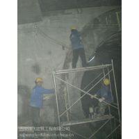 西安鸿飞堵漏公司专业隧道渗漏水防水补漏维修补强堵漏工程施工服务
