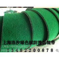 加工厂家 绿色绒布包辊带