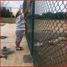 包塑勾花网批发,农村围栏网,球场围栏网多少钱一米