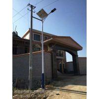 广西融水太阳能路灯 融水LED路灯厂家