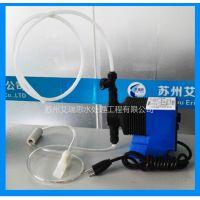 苏州帕斯菲达电磁隔膜计量泵/加药泵 进口计量泵