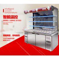 开麻辣烫店用的冷藏点菜柜需要多少钱一台_立式麻辣烫点菜柜