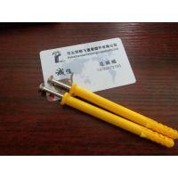 飞蓬 小黄鱼塑料膨胀螺栓 黄色塑料膨胀螺栓 黄色胀管 8*80