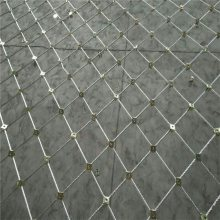 山体绞索网价格 安平绞索网施工 围山被动边坡防护网