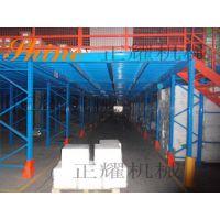 郑州二层钢平台 阁楼式钢结构平台 免费测量 设计 安装