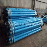 矿用DW外注式 单体液压支柱 八方厂家质保