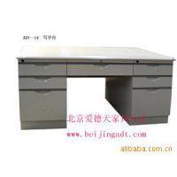 办公桌 钢结构 防火板桌面 厂家直销 adt-801#