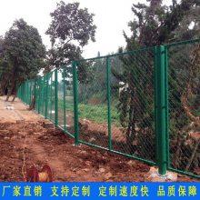 珠海桥梁防护网生产厂家 梅州军队勾花网隔离栏 清远球场护栏网多少钱一米