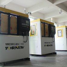 VMC300小型五轴加工中心 育能牌 价格