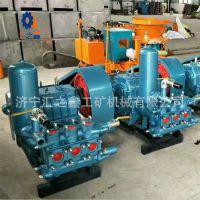 BW160高压注浆泵济宁八方集团BW160三缸泥浆机厂家直销