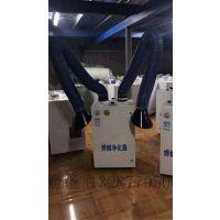 移动式双臂焊烟净化器 工业除尘设备 过环评检测 修改