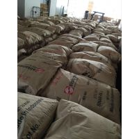 金光硬脂酸1801SINARMA三级品CAS#57-11-4S南京贵正优势供应