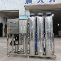 晨兴供应0.25T 0.5T 1T 2T纯水设备工业反渗透纯水设备价廉物美