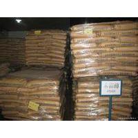 辛烯基琥珀酸淀粉厂家直销 、辛烯基琥珀酸淀粉价格、