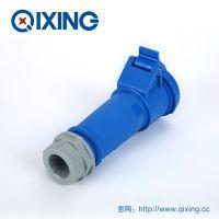 厂家直销 QIXING启星QX510 3芯 16A IP44 高端型工业连接器