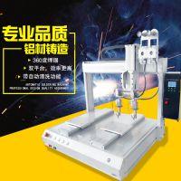 液晶显示屏自动焊锡机 汽车电表显示屏焊锡机