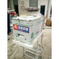 鑫奥大型高产量面疙瘩机 配套流水线设备火热销售中搓面鱼机 小产量面疙瘩机