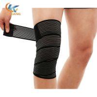 弹力绷带运动护小腿 缠绕式排球篮球健身护腿带 生产定制 涤纶松紧护膝带 运动护具