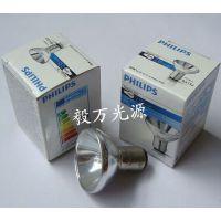 BIO-TEK宝特ELX808酶标仪灯泡6433 GBD 12V20W铝灯杯