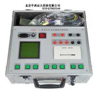 中西(CXZ特价)高压开关机械特性测试仪 型号:GKC-6库号:M140320