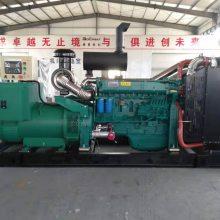 200千瓦柴油发电机组 潍坊200kW发电机