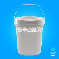厂家直销塑料桶20升机油桶化工桶涂料桶防水桶