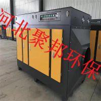光氧设备厂家批发A光氧专业除各种VOC有机废气