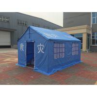 镀锌钢管材质救灾帐篷