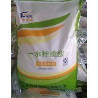 广东东莞批发销售柠檬酸 正品天天牌 国标含量99%