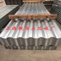 上海乾浦镀锌板厂家直销