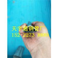 镀锌三角管厂家|三角形钢管厂家 15222738889