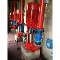 双鸭山市消防泵价格XBD7.2/6.67-65*5消火栓 泵稳压泵 喷淋泵