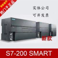 西门子plc s7-1500 6ES76727AC010YA0 cpu模块