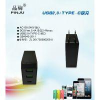 折叠式TYPE-C+2USB充电器 3C认证充电器