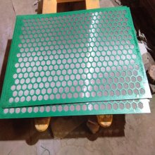 平板型高频振动筛网厂@许昌平板型高频振动筛网生产厂家