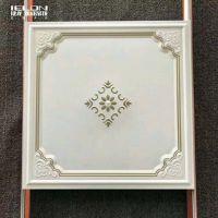 深圳厂家直销二级天花吊顶铝扣板,客厅卧室装修材料铝板