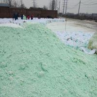 新疆硫酸亚铁_星源牌污水处理硫酸亚铁高效净水剂