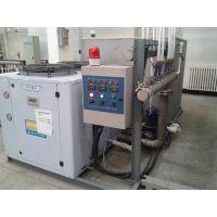WLS-20制冷水循环系统