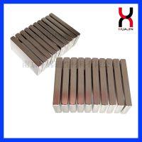 南京华锦 厂家热销方形强力磁钢,钕铁硼方块磁铁可定做镀锌镀镍长方形磁块